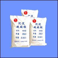 高纯硫酸钡 沉淀硫酸钡 精制硫酸钡