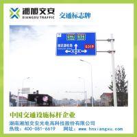 湖南交通标志牌厂家湘旭交安 道路标牌批发 标志标牌生产厂家