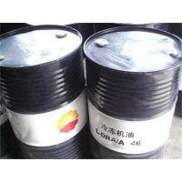 昆明市昆仑、天泽润滑油公司、昆仑CKC320齿轮油