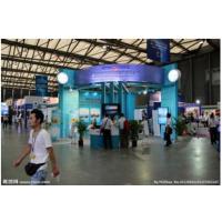 2016上海第十九届金融服务展