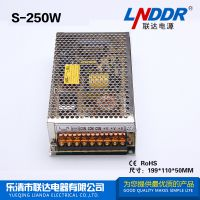 【联达电器】S-250W-24V10A 开关电源 直流电源 工业安防电源