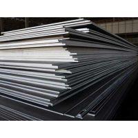 龙麒贸易(在线咨询)、中板钢企业采购、唐山中板钢企业采购