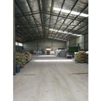 氨基醇阻锈剂招河南经销商 建筑钢筋阻锈剂厂家