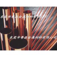供应:优质江苏无铅T2紫铜管 无缝毛细紫铜管 TU1无氧紫铜线
