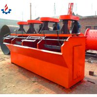 煊顺供应矿用浮选机 PVC防腐蚀浮选机 定制各种浮选设备