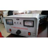 HC-30型多功能恒压恒流充电机