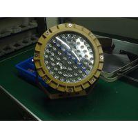 供应RLB155 LED防爆灯 80W100W120W防爆灯 防爆灯厂家