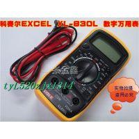 供应科赛尔EXCEL XL-830L 数字万用表 电压表 万用电表 过载保护