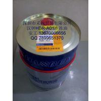 原装正品上海汉钟HBR-A01水冷螺杆机专用冷冻油全国热销