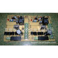 超低价特销 门禁 楼宇对讲12V3A6个端子无遥控接口简易电源板
