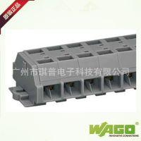 紧凑型螺丝安装4线弹簧接线端子灯饰接线器261-202原装德国WAGO