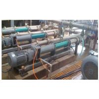 NM076BY01L06B 进口螺杆泵及配件 SEEPEX NETZSCH MONO