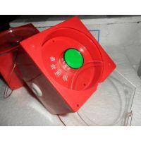 骊创——LA10-2SAR11事故按钮现货供应