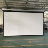 投影幕布生产|广州投影幕布|雄云视听设备