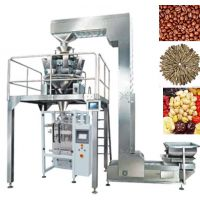 厂家直销小剂量颗粒包装机 小颗粒中药自动包装机