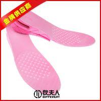 鞋垫厂家直销 PVC增高垫 优质隐形内增高鞋垫 双层可拆 优质热销