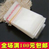 DIY饰品配件7*5CM包装袋 OPP袋 塑料袋 透明包装袋 胶袋