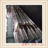 现货供应高硬度LC9铝合金棒 批发耐磨抗冲击LC9超硬铝合金