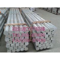 上海耐腐蚀铝合金棒,7050铝合金厂家