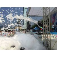 供应佛山大型演出活动展览疯狂派对泡沫趴,效果雪花机