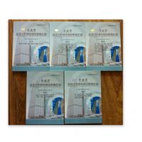 2013版甘肃建筑- 装饰- 市政- 园林- 费用工程预算定额- 工程量计算规则及说明_工程造价书