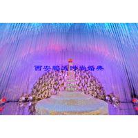 西安婚礼庆典公司,西安鹏远婚庆公司
