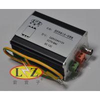 深圳雷震子供应三合一视频监控防雷器LZZ-230BC-3D具体配置参数与接线安装方法