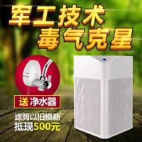 木林森活性炭--普瑞森空气净化器