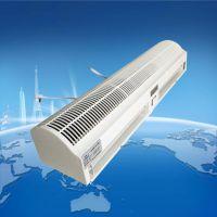 直销远华贯流式风幕机FM-1.25-09N 0.9米风帘机热风幕机批发