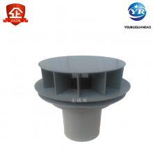 乾胜牌87型钢制雨水斗DN50 碳钢87雨水斗厂家