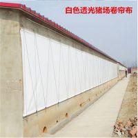 内蒙古卷帘厂专业生产三防养殖场专用卷帘-产业用布
