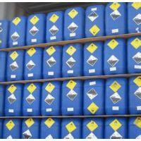 厂家直销GB优质过氧化异丙基碳酸叔丁酯(2372-21-6)