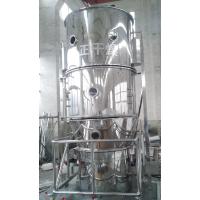 供应速溶颗粒喷雾制粒干燥设备-FL60沸腾一步制粒干燥机