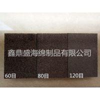 纳米金刚砂海绵砂块家具打磨专用