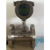 广州涡轮流量计用途: 品牌 迪川仪器仪表 LWGY涡轮流量传感器与显示仪表配套组成涡轮流量计。传感器