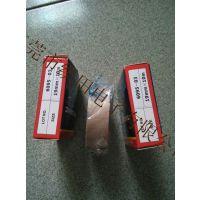 供应韩国TACONIC高溫膠布TACONIC 6095-03