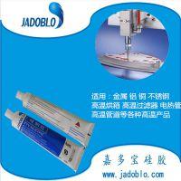 JDB耐高温导热密封胶 高温粘接胶水 高性能导热硅脂厂家