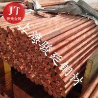 厂家热卖Tu1无氧铜棒材