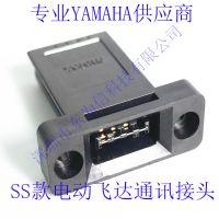 雅马哈 KHJ-MC103-02 00 SS 8MM电动电子飞达配件 前插销
