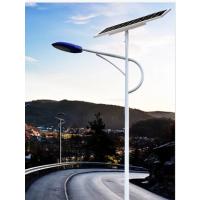 供应陕远达西30W太阳能路灯6米 超亮户外灯4米5米 高杆路灯 新农村太阳能LED路灯