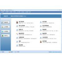 蓝格软件(图)_冷库租赁软件收费结算_冷库租赁软件