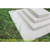 中冠耐酸砖成潜力股 中冠耐酸砖厂家产品质量升级