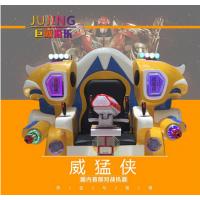 广场公园儿童乐园游乐场游乐设备激光对战对打行走机器人 威猛侠