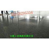 东莞黄江工厂水泥地面起砂处理-车间旧水磨石地面翻新—卓越超群