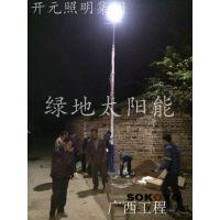 安徽蚌埠开元牌4米太阳能庭院灯价格|遇到故障可自行处理方法