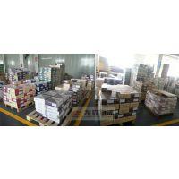 广州仓储物流|龙森仓储|广州专业仓储物流