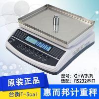 江苏昆山菜鸟物流电子秤(JSC-AHW/QHW桌称)批发市场