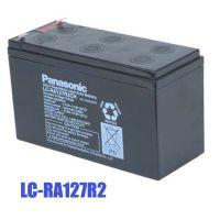 正品松下12V7AH铅酸蓄电池UP-RW1228ST1 山特内置电池UPS更换电池