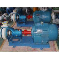 佛山市金狮牌耐酸泵--厂家直供佛山市FSB氟塑料合金离心泵