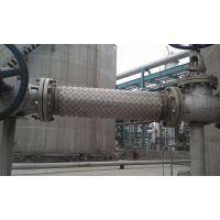 RWJF-10/16 DN100 不锈钢法兰金属软管_不锈钢法兰金属软管供应商